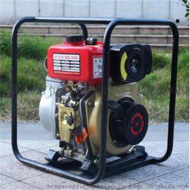 柴油机3寸水泵 农田灌溉鱼塘防汛应急抽水自吸泵