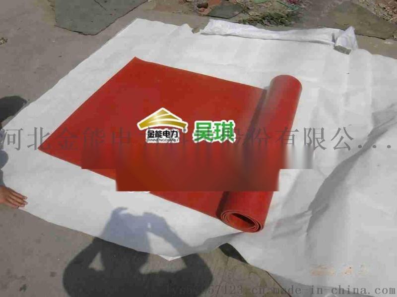 重庆高压绝缘胶垫绝缘垫子一公斤多少钱