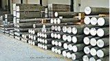 溢达供应1050铝板金祥彩票国际1050化学成分牌号价格