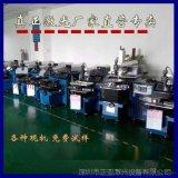 深圳福田激光打标机厂家,二氧化碳和紫外激光多少钱
