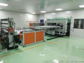 TPO薄膜生产线设备