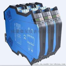 成都微爾隔離器,信號隔離器,一入一齣信號隔離器