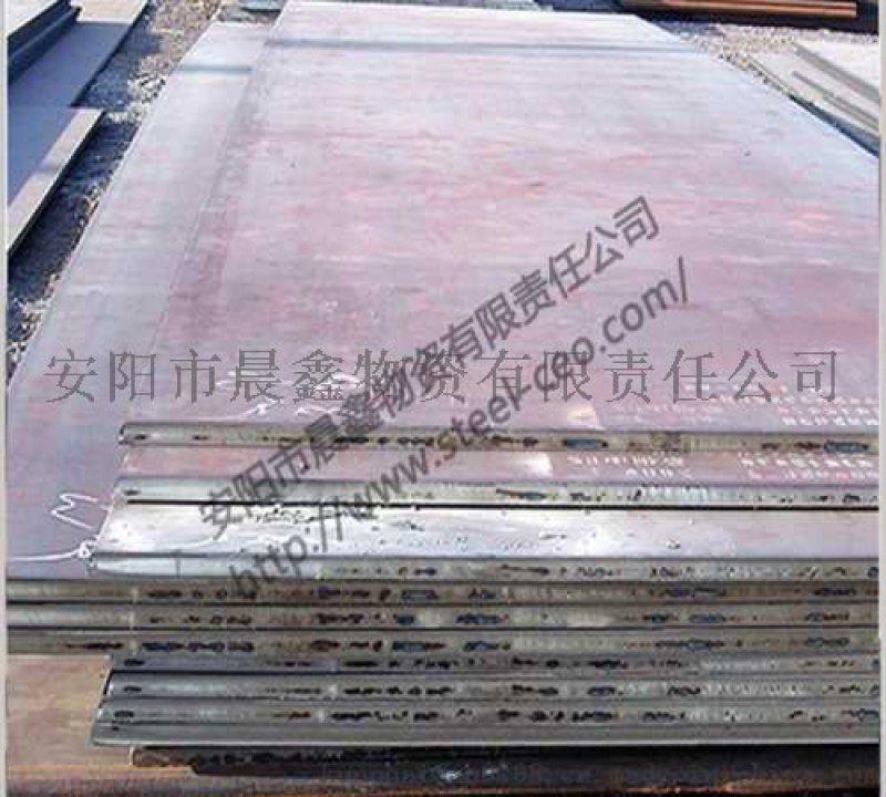 Q370qD橋樑板多少錢一噸_歐標容器板報價_安陽
