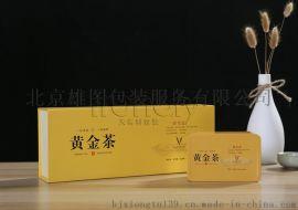 天得利黄金茶茶叶包装礼盒 茶叶包装盒