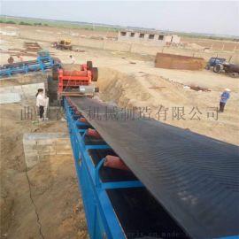 沙子水泥上料传输机 倾斜橡胶带上料机厂家定做