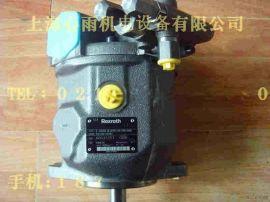 A10VSO28DFR1/31R-PPA12N00力士乐28排量柱塞泵