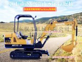 馭工YG22-9多功能小型挖掘機 小鉤機