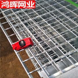 化工厂平台钢格板 脱硫塔热镀锌钢格板