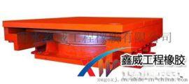 鑫威盆式橡胶支座分类
