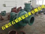 150ZJ-A71渣浆泵,150ZJ-A70渣浆泵