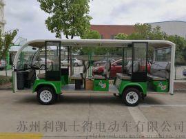 京南11座不带门电动游览车价格