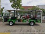 京南11座不帶門電動遊覽車價格