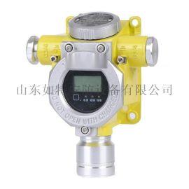 **化氢H2S气体报**器4-20MA气体浓度探测器