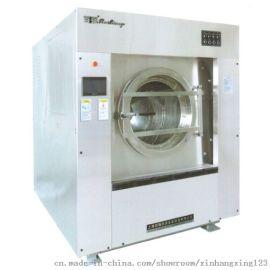 张家口工业洗衣机新航星服务周到