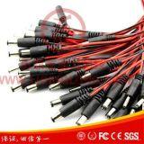 2.1/2.5DC  轉T插   模型電源連接器插接件 轉接線