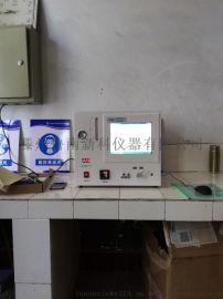 新科仪器GS-8900型加气站专用CNG气体分析仪