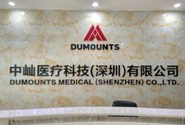 上海公司文化墙、企业宣传栏、广告画框、背景墙字制作