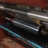 全自动电热膜 地暖膜 发热膜印刷机