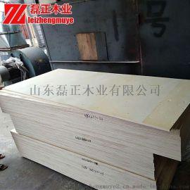 定制異形包裝箱板陶瓷包裝用楊木整芯環保異形包裝板