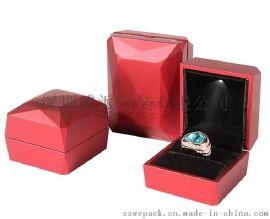 大红黑色绒布LED灯盒礼品包装珠宝首饰盒