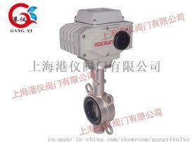 上海港仪阀门-GYD971X-16C-电动对夹蝶阀