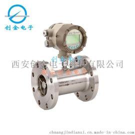 電子渦輪流量計柴油LWGY酒精液體感測器水甲醇