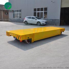 蓄电池运输平板车厂家定制地轨电动车零故障