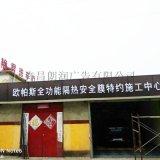许昌魏都门头广告牌制作,做一个门头招牌大概要多少钱