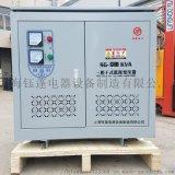 上海供应SG600千瓦三相变压器 干式隔离变压器