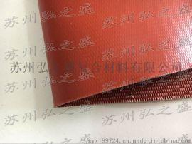 弘之盛供应1.3钢丝增强硅胶布
