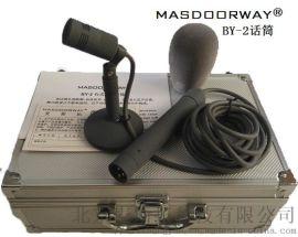 MASDOORWAY BY-2播音话筒 录音话筒 新闻广播话筒 播录音话筒 麦克风