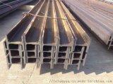 HEB280歐標H型鋼 規格齊全