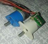 微型15BY步進電機 永磁步進電機