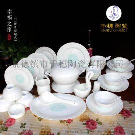 景德鎮陶瓷食具 陶瓷食具生產廠家