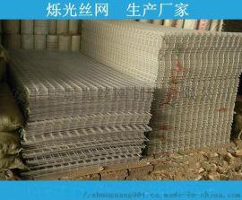 路基专用建筑网片 建筑用钢筋网片 铁丝网片