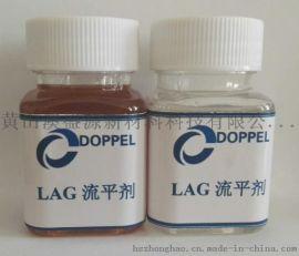 氟改丙烯酸消泡剂
