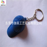 PVC软胶钥匙扣 塑胶钥匙扣 广告钥匙扣 品质好