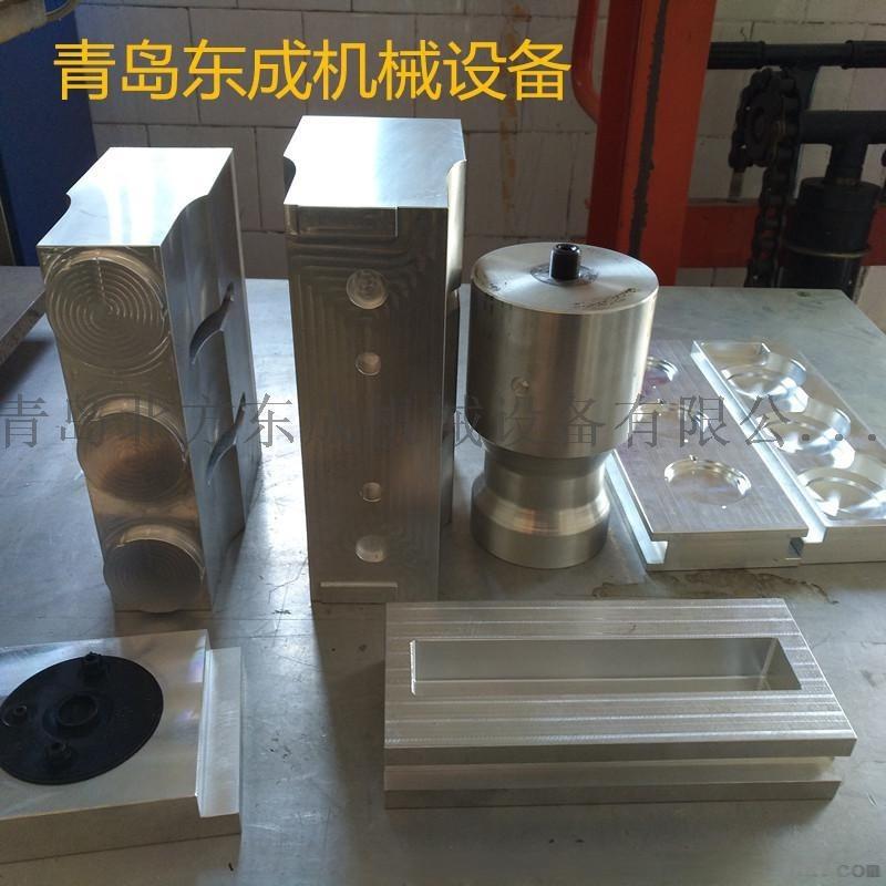 青岛厂家精做超声波焊接模具 塑料超声波焊接工装