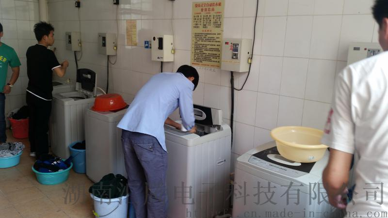 投币洗衣机项目到底能赚钱吗
