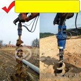 挖掘机螺旋钻 钻孔机 光伏桩孔 尺寸规格定制