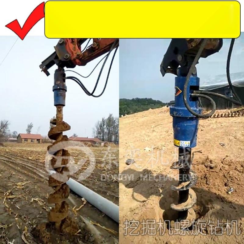 挖掘機螺旋鑽 鑽孔機 光伏樁孔 尺寸規格定製