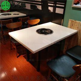 韩式无烟自助烧烤餐桌椅  汉釜宫烤尚宫烧烤餐桌