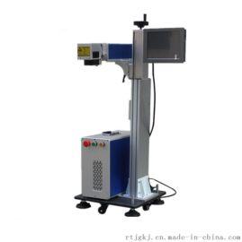 管材管道光纤激光喷码机 在线便携式激光打标机