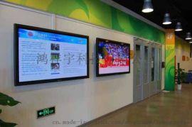 会展中心大尺寸商用显示工业平板电脑 触摸屏出租
