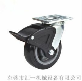 重型改性尼龙轮  刹车/万向/定向脚轮 厂家直销
