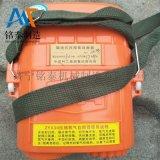ZYX30壓縮氧自救器 30分鍾隔絕式壓縮氧自救器