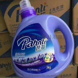 珠海洗衣液廠家貨源低價供應芭菲洗衣液批發質量可靠