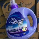 珠海洗衣液廠家貨源低價供應芭菲洗衣液批髮質量可靠