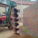 平邑植树挖坑机 直销小型挖坑机厂家