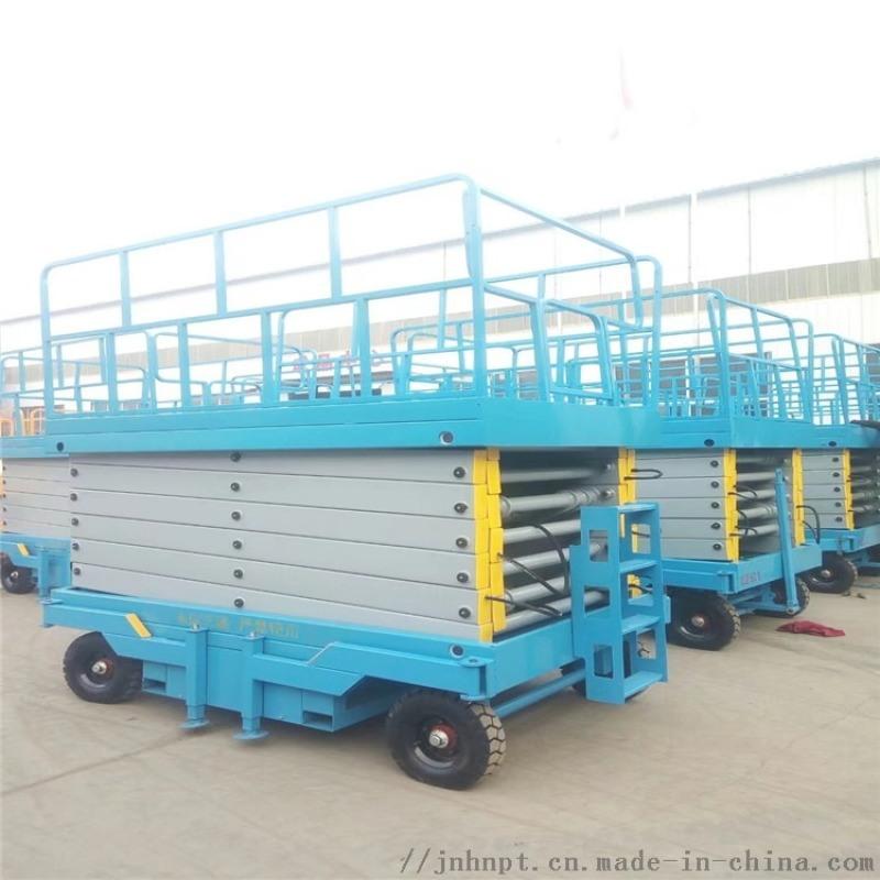 液压升降机、升降平台 4-18米现货直销